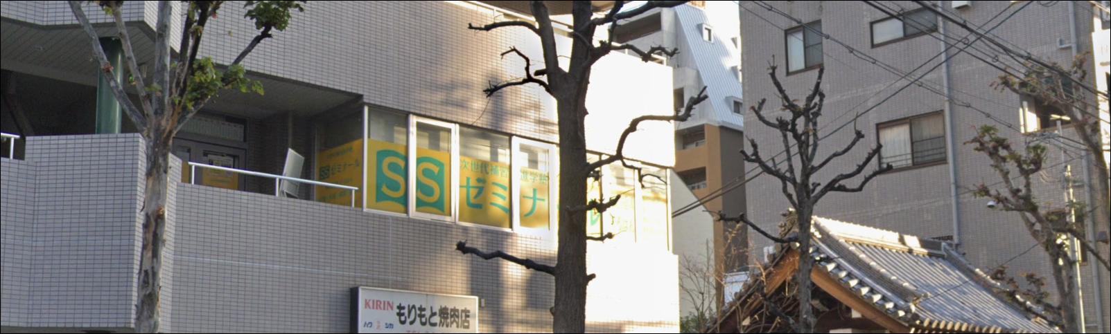 阪神西宮校
